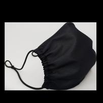 Gesichtsmaske schwarz
